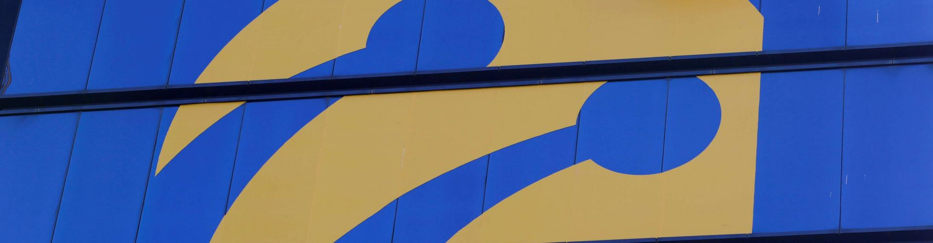 The logo of Turkcell on the Tat Towers in Istanbul, Turkey, June 29, 2016. REUTERS/Murad Sezer